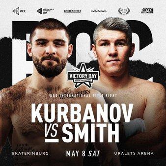 Liam Smith vs. Magomed Kurbanov i Ryssland nu på fredag