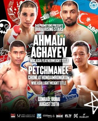 Proffsboxningsgala från Dubai live på Youtube idag fredag signerad IFL Boxing